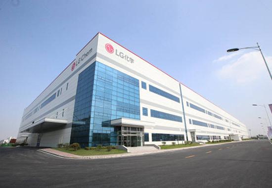 LG化学在滨江投20亿美元建造动力电池工厂