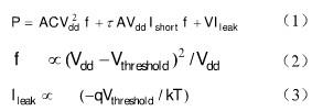 从不同的功耗模型出发,全面分析片上网络的功耗问题!