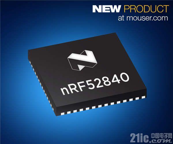 Nordic nRF52840多协议SoC在贸泽开售 可全面支持Thread和Bluetooth 5连接