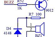单片机蜂鸣器的控制程序与驱动电路图