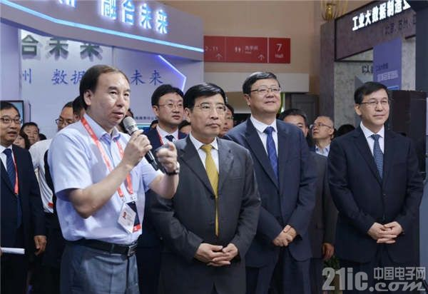 工业技术软件化助力强国之路  工业APP实现全面创新