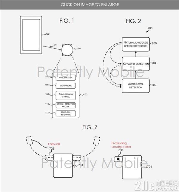 微软正研发无线耳机 功能类似谷歌助手