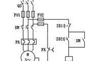 电力拖动控制线路图13例