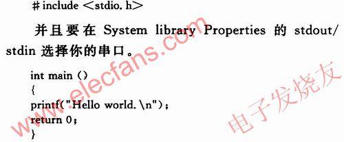 嵌入式软核Nios Ⅱ串口直接读写寄存器的编程方法