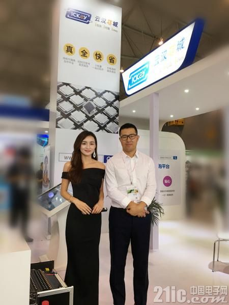 云汉芯城:看本土电子产业服务平台如何成为独角兽?