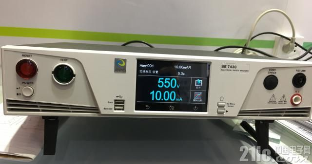 咏绎仪器原厂:看eec和日置携哪些重磅仪器参展