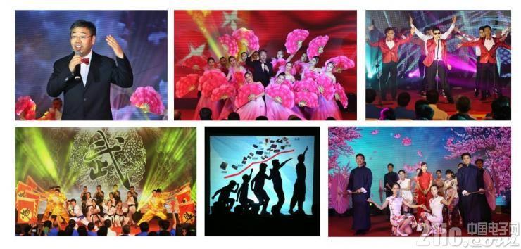 【只为更好】金升阳20周年庆典活动圆满落幕