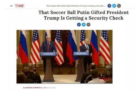 普京送特朗普的足球有芯片?只是标准配置而已