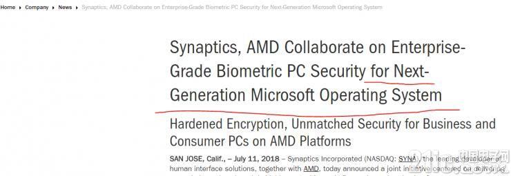 微软下一代操作系统意外曝光 提供生物识别认证