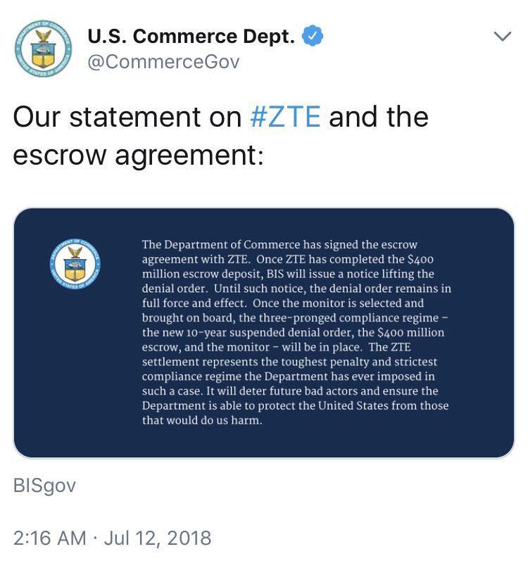 美国商务部与中兴达成协议,取消电子元器件供应禁令