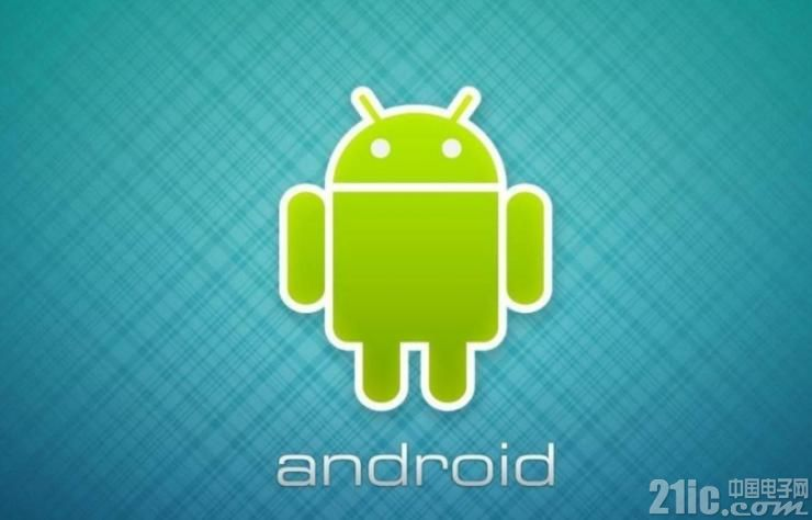 国内Android手机为何越用越慢?其实不是手机的锅