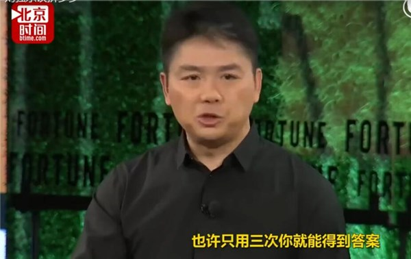 刘强东解释三次购物言论,并非贬低拼多多
