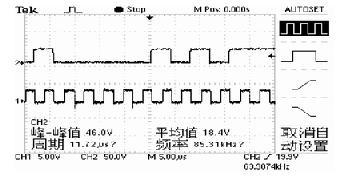 基于FPGA的锁相环位同步提取电路设计
