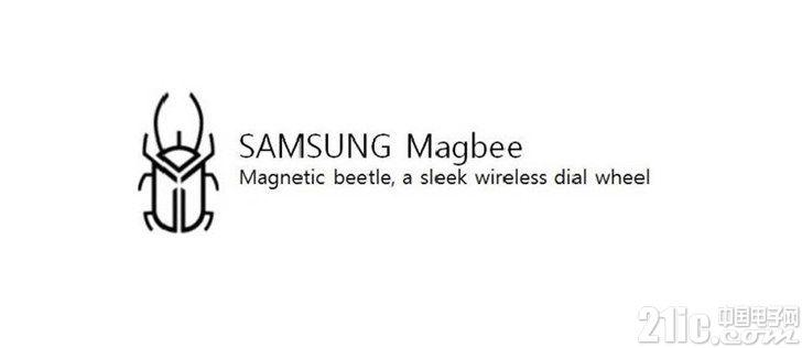 """名叫""""Magbee"""" 三星或将入局智能音箱"""