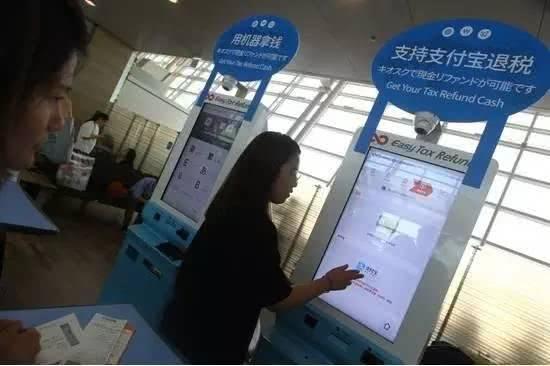 微信支付宝国内扩张已触天花板,海外扩张为何那么难