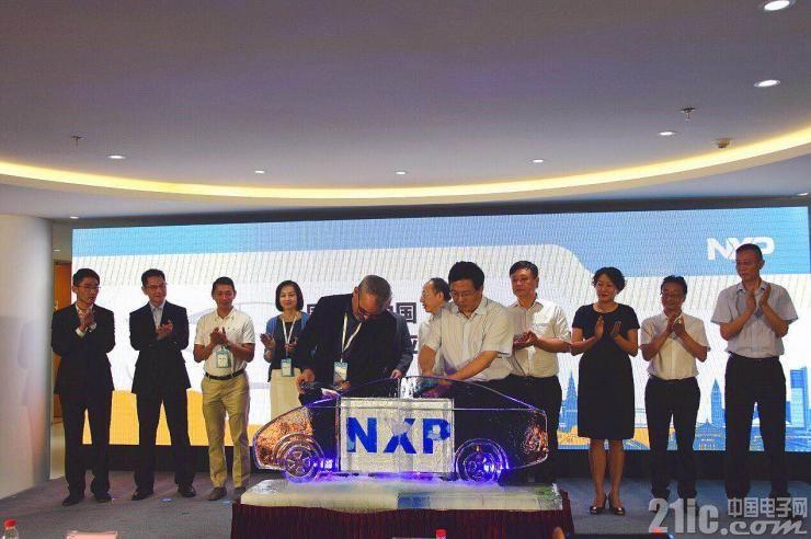 重庆汽车电子产业添新军,恩智浦中国汽车电子应用开发中心两江新区开业