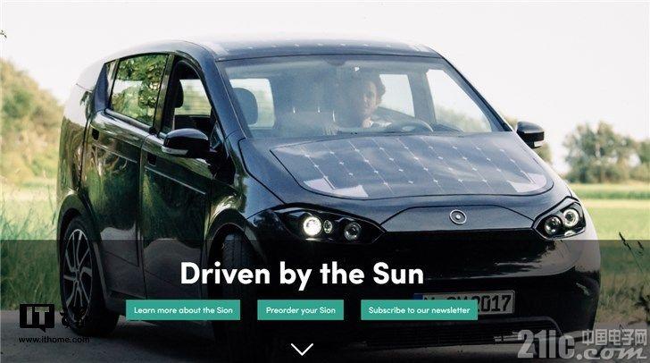 不怕没电!德国开发新型电动汽车:内置太阳能板,边开边充
