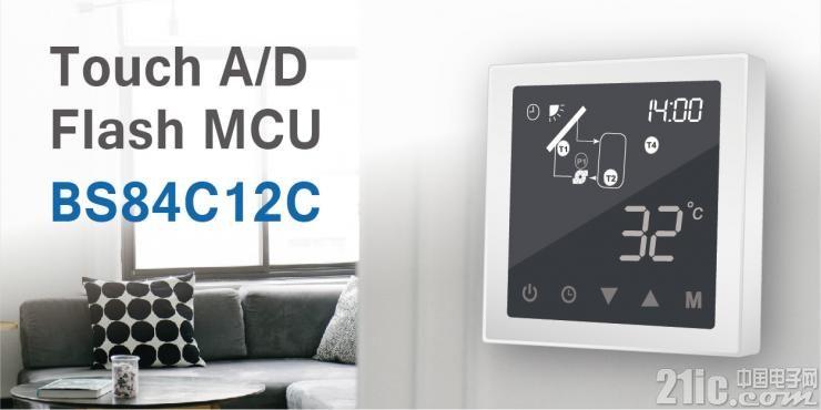 HOLTEK推出BS84C12C新一代更高抗干扰能力的A/D Touch MCU
