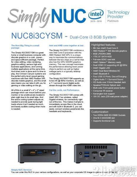 英特尔第一款10nm处理器将用在NUC迷你主机上