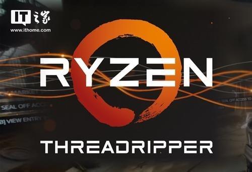 Intel慌不慌?AMD年底前批量出货7nm芯片