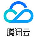 腾讯公布客户数据受损的根源:2次违规操作