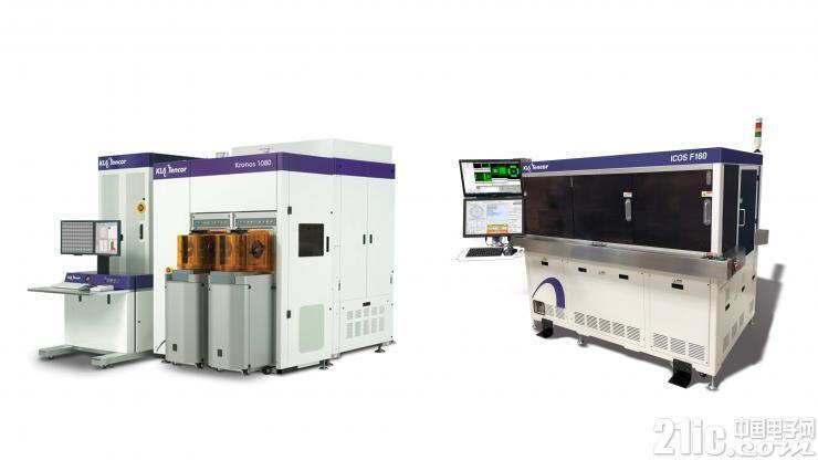 KLA-Tencor宣布推出Kronos 1080和ICOS F160检测系统: 拓展IC封装产品系列