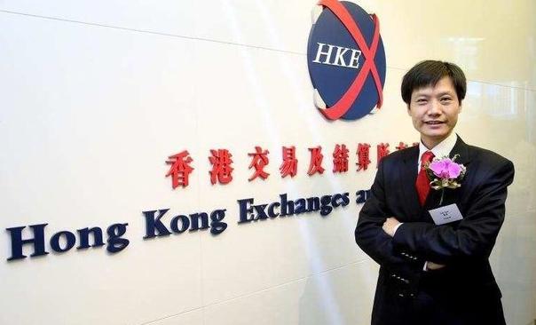 小米公布首份财报:雷军拿99亿,破CEO薪酬世界纪录