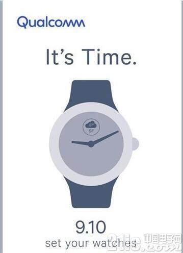 高通宣布9月10日发布用于智能手表的新芯片