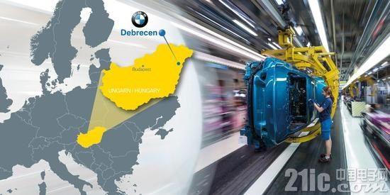 宝马生产电动汽车的匈牙利新工厂即将破土动工 年产可达15万辆