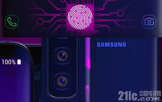 采用两种不同方案,三星S10三款手机都将采用屏下指纹设计