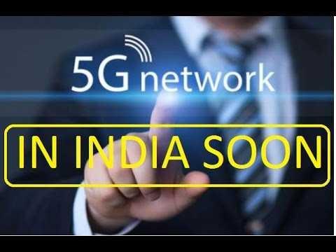 印度拟2022年部署5G服务