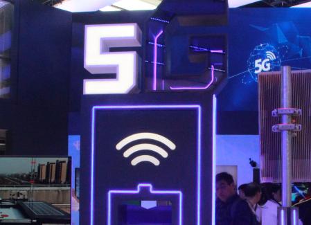 """三星在韩国总部""""数字城市""""内建立了""""5G城市"""""""