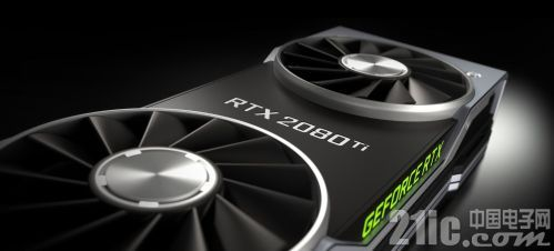NVIDIA发布RTX 2080显卡 9月20日正式发售