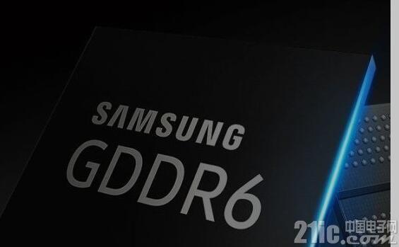 配合英伟达新一代显卡到来,三星宣布新一代GDDR6显存