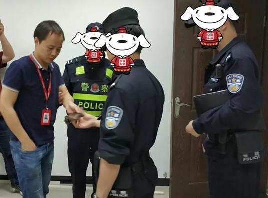 挥泪斩马谡!京东公布内部反腐进展:4人刑拘,16人辞退