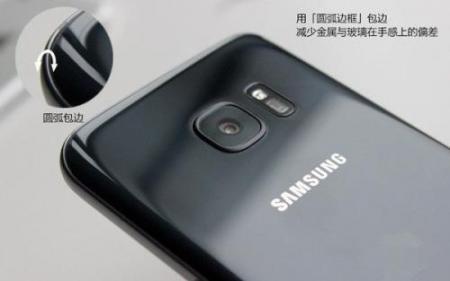 三星S7手机受Meltdown影响 3000万部手机有被黑风险