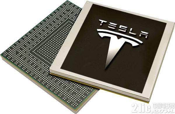 完全自动驾驶!特斯拉自主AI芯片明年初问世