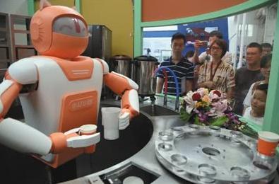 世界机器人大会闭幕:机器人十大新兴领域公布,就问你慌不慌