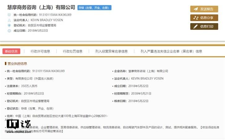 谷歌真的进入中国了!谷歌自动驾驶或已于上海成立独资公司