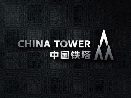 成立四年,总市值达2326亿港元,中国铁塔到底有多牛?
