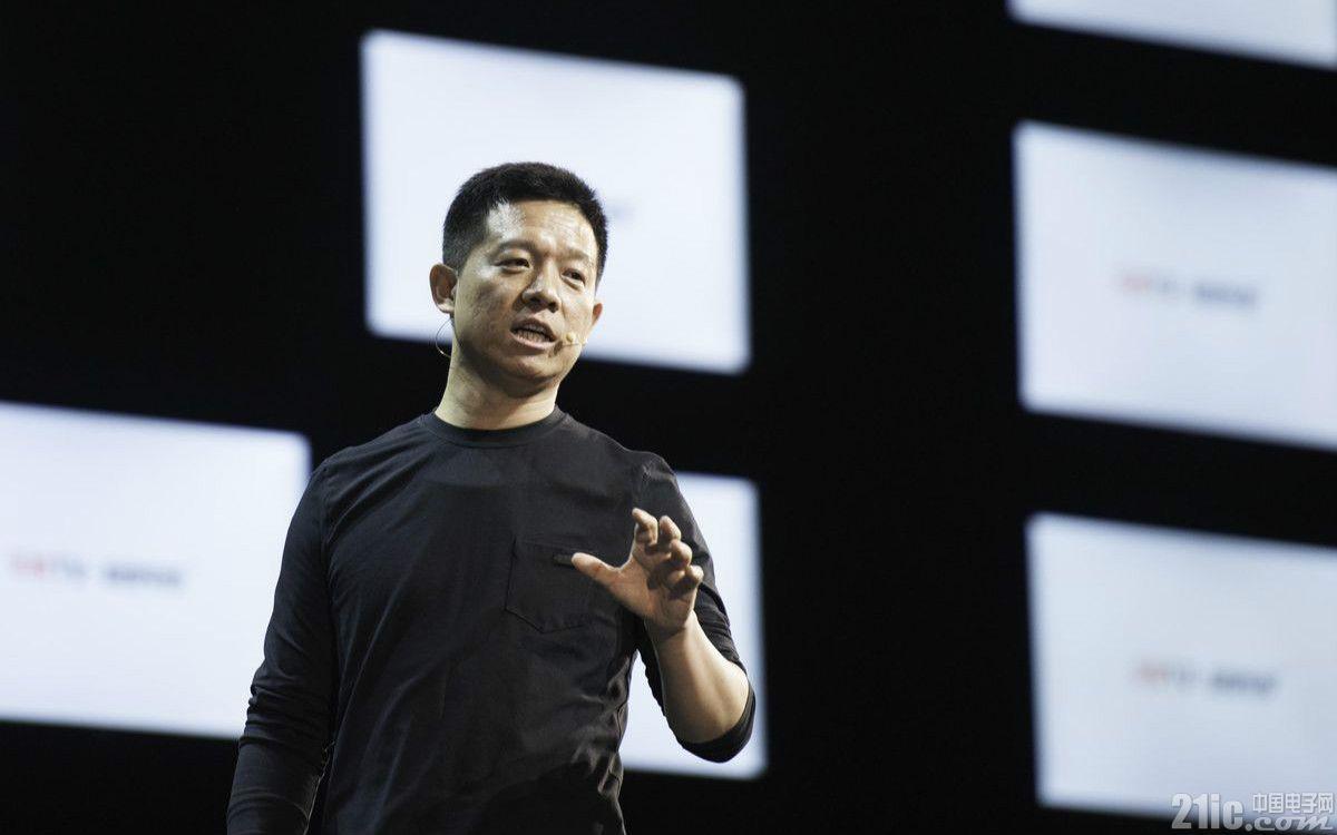 消息贾跃亭承诺个人承担十几亿元债务缺口 乐视网涨停