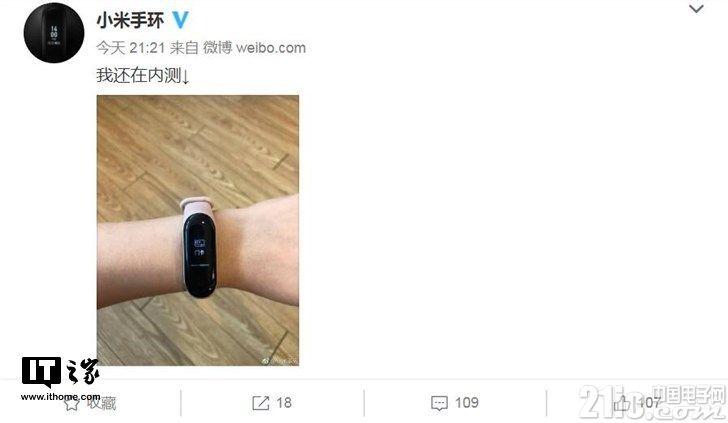 小米手环3 NFC版官方再曝:支持公交卡、门禁卡