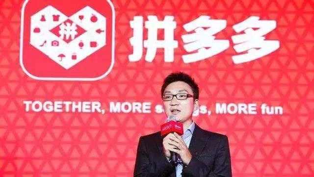 拼多多股价大幅下跌,创始人黄铮身价缩水11.8亿美元 但仍比刘强东高