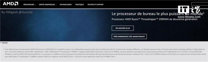 "AMD官网曝光""线程撕裂者""2990WX性能:比i9-7980XE高53%"