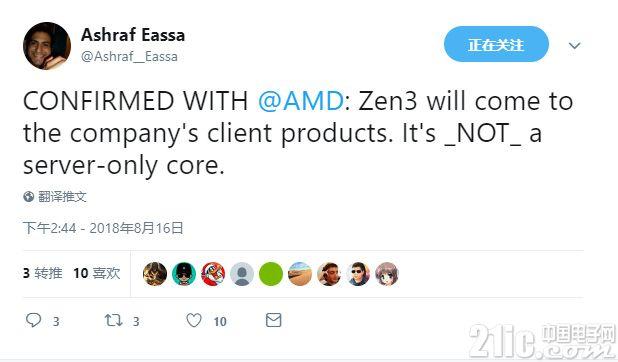 AMD Zen 3架构不止用于服务器芯片,还会用在消费级芯片上