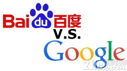 谷歌欲以AI为契机重返中国,百度AI大军能否抵挡?