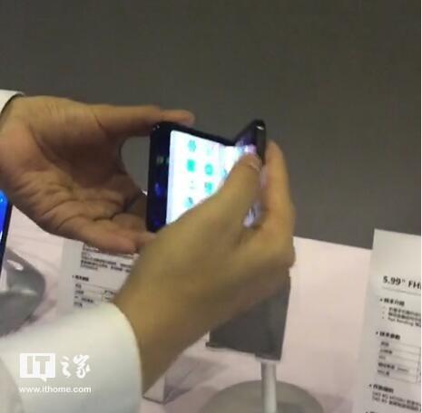 京东方展示可折叠屏幕原型机