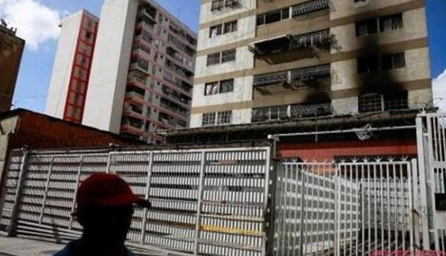 无人机成杀手?委内瑞拉无人机刺杀总统究竟是怎么回事?