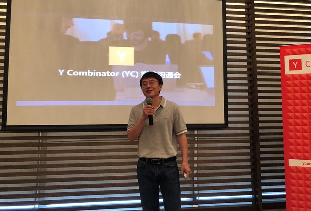 陆奇下家确定:出任Y Combinator中国创始人兼CEO