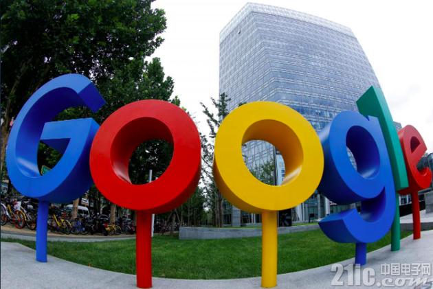 谷歌被指道德丧失,因为没有移除这些内容